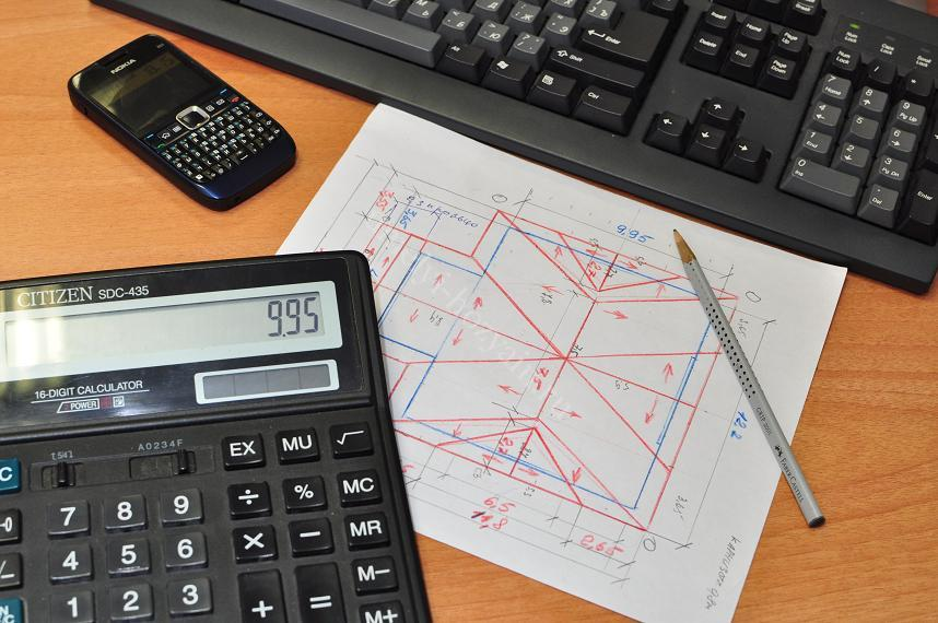 калькуляторы расчета стоимости